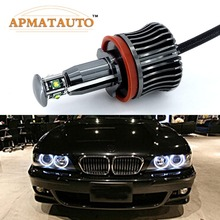 2x H8 ข้อผิดพลาดฟรี 40 W 2400lm XPE ชิป LED Angel Eye Marker หลอดไฟสำหรับ BMW E60 E61 E70 e71 E90 E92 E93 X5 X6 Z4 M3