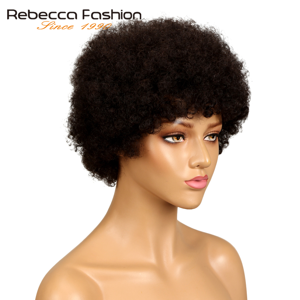 Rebecca Short Brazilian Afro Kinky Curly Wig Color 2# Dark Brown Red Human Hair Kinky Curly Non Lace Wigs For Women