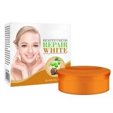 2019 30g Remove Melasma Acne Spots Pigment Whitening Freckle Cream Melanin White