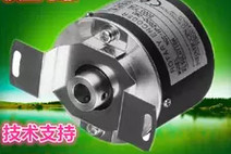 FREE SHIPPING Snk-sp2500-2MWT Internal Control Rotary Encoder