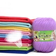 Baby Wool Crochet-Yarn Thread Hand-Knitting Velvet Silk Soft Worsted Cheap Sale 50g/ball