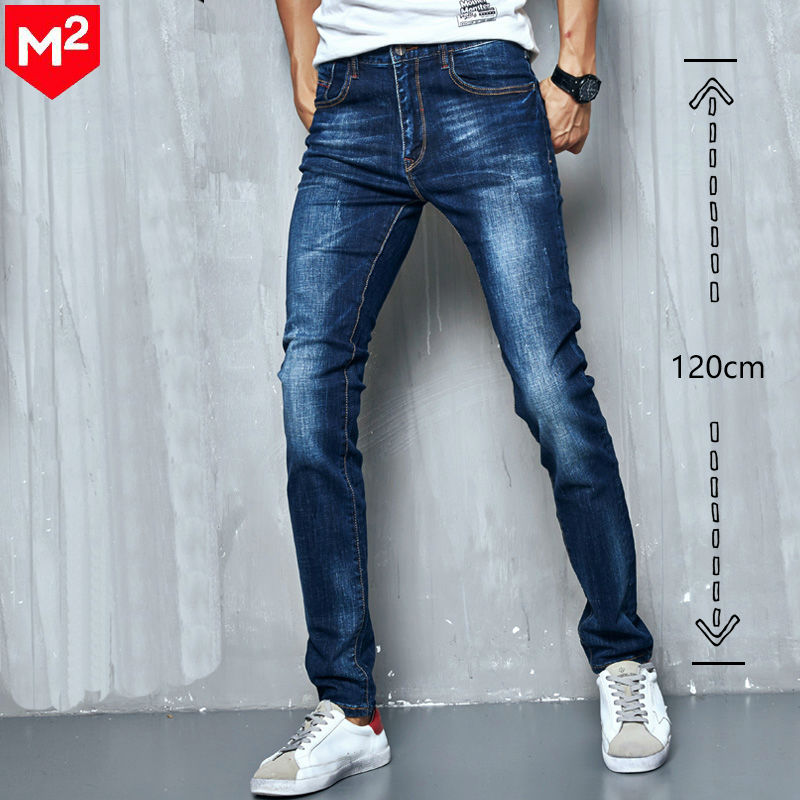 Popular Magic Jeans-Buy Cheap Magic Jeans lots from China Magic ...
