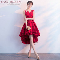 Chinese wedding dress traditional oriental style 2018 bridal gown bridesmaid dresses ceremony festival qipao dress AA3962