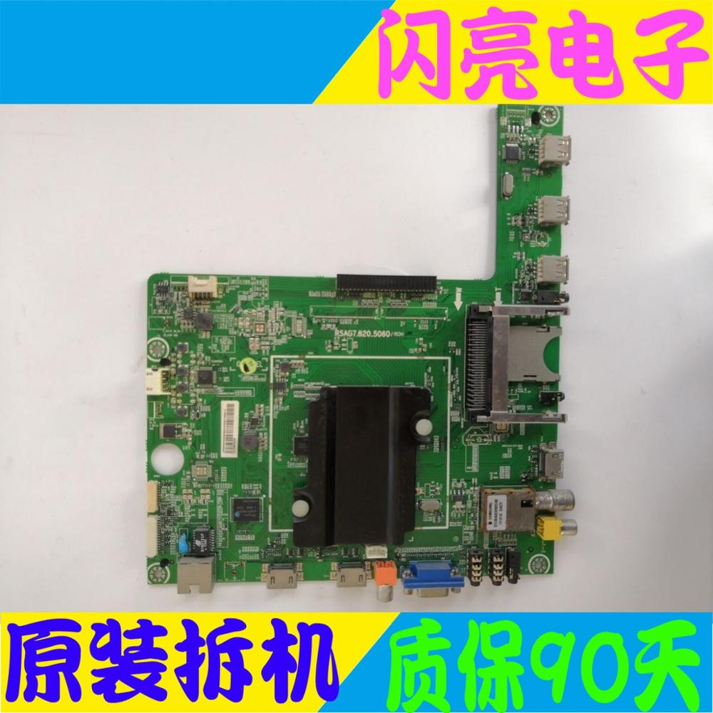 Main Board Power Board Circuit Logic Board Constant Current Board Led 50k610x3d Motherboard Rsag7.820.5060 Screen V500hk1-ls6 Careful Calculation And Strict Budgeting Accessories & Parts