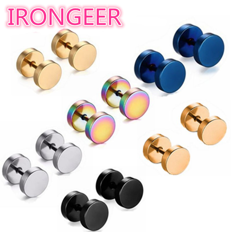 High quality Vacuum plating Titanium steel Prevent allergy pure Circular The barbell Dumbbells Earrings for women Free shipping