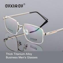 844cc1da876ab Praça da moda Memória óculos Meia armação de Titânio Homens Flexível Vidros  Ópticos Enquadrar Oculos de grau Óculos s139