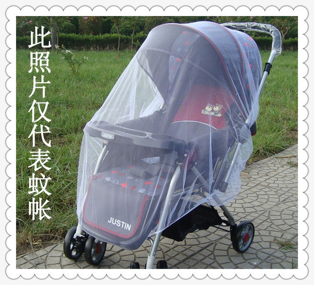 Free Shipping,2013 brand new baby stroller mosquito net Anti-sand anti mosquito wholesale +retails