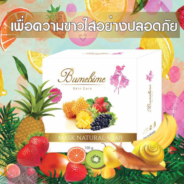 Thailand Bumebime Mask Natural Handmade Whitening Soap Fruits Extract Whitening Reduce Dark Spot White Skin Fast Bright Genuine