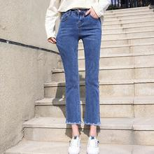Tight Jeans women high waist mother stretch jeans washed denim skinny skinny pencil pants micro bell bottom pants Plus size blue цены онлайн