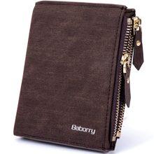 Мужской короткий кошелек на молнии, с RFID-защитой и защитой от кражи