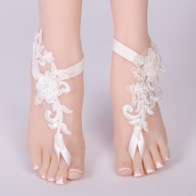 0b0011e3ccb3c2 2018 Sexy Wedding Foot Chain White Barefoot Sandals Beach Anklet Jewelry  Wedding Shoe Lace 1pair set