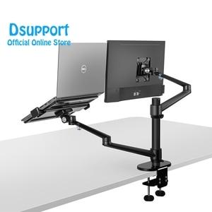 Image 1 - Aluminum Height Adjustable Desktop Dual Arm 17 32 inch Monitor Holder+12 17 inch Laptop Holder Stand OL 3L Full Motion Mount Arm