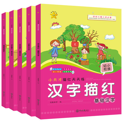 5 Books /set Chinese Copybook For Learning Mandarin Character Order Of Strokes Writing Book