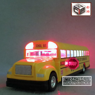 Plain alloy WARRIOR school bus school bus bus