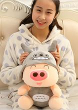 about 50cm totoro style Mcdull pig plush toy soft pillow toy,birthday present Xmas gift c944