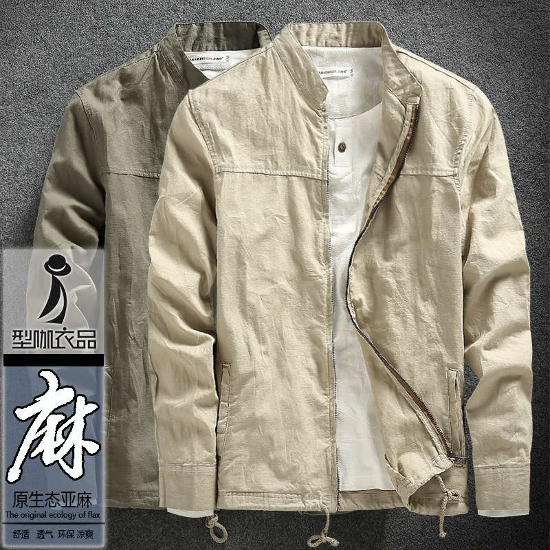 2020 Collar Men Jacket Thin Section Breathable Leisure Cotton And Linen Jacket