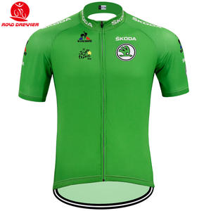 Yellow red Cycling Jersey White green cycle clothing Summer Short sleeves team  clothing 41f496516
