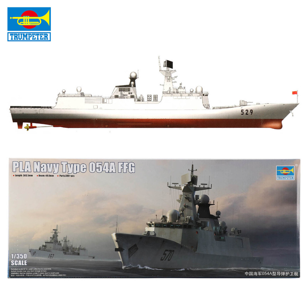 Trumpeter 05350 1//350 Scale HMS Exeter Heavy Cruiser Military Assembly Model Kit