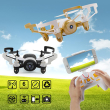Mini Drone JXD 512DW 2.4G 6-axis 4CH HD Camera WiFi FPV Gyro RC Quadcopter Altitude Hold Headless Drone toy RC