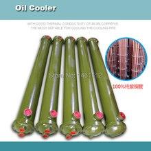 Или 600 корпус и труба Гидравлический масляный радиатор для гидравлической системы смазки
