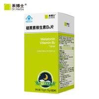 Free shipping melatonin vitamin B6 make health simple 15 g 60 pcs