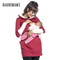 2017 Warm Cotton Women S Maternity Hoodies Nursing Clothing Breastfeeding Hoodies For Pregnant Women Outwear Clothes