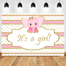 Cute Dumbo Backdrop Pink Elephant Baby Shower Photo Background Gold Glitter White Stripe Dessert Table Decorations Supplies
