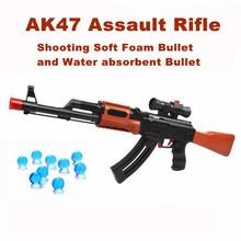 Klassieke Ak 47 Assault Rifle Speelgoed Pistool Schieten Soft Kogel Water Absorberende Bullet Blaster Pistool Speelgoed Jongens Beste Cadeau