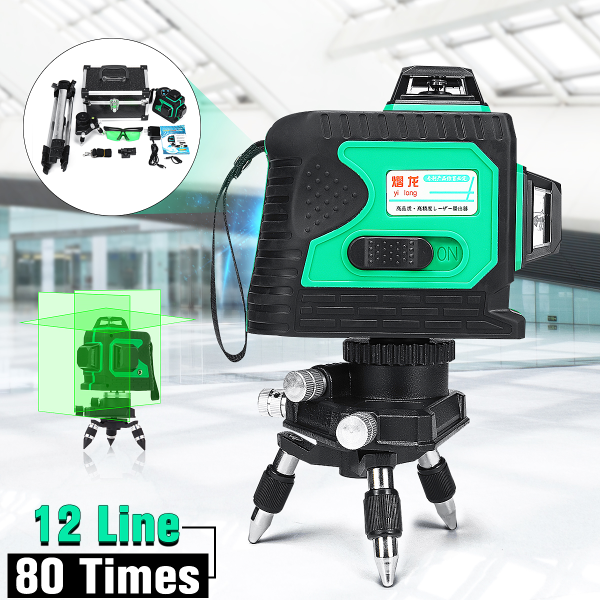 12 линия 3D 360 градусов крест зеленый лазер Авто выравнивание вертикальный горизонтальный уровень с треногой водостойкая функция Plumb-point