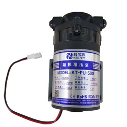 50gpd Water Diaphragm Boost Pump Increase Reverse Osmosis Water System Pressure purifie water pump Boost Mist