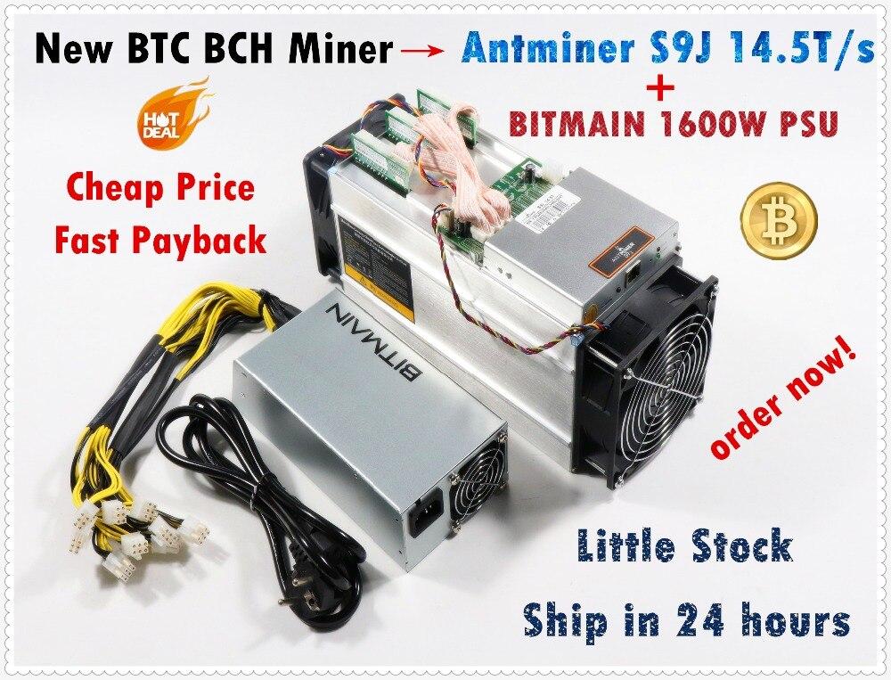 YUNHUI Novo S9j 14.5 T Com BITMAIN AntMiner APW3 ++ 1600 W PSU Bitcoin Btc Miner Better Than S9 BCH s9i 13.5 T 14 T S11 WhatsMiner M3