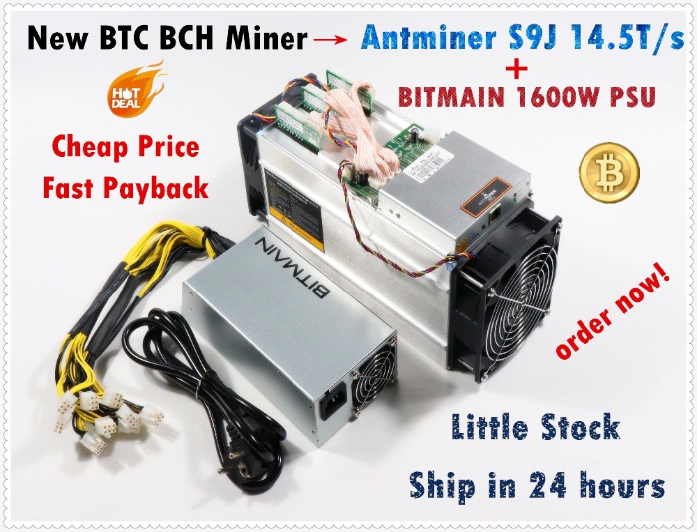 YUNHUI Nuovo AntMiner S9j 14.5 T Con BITMAIN APW3 + + 1600 W PSU Bitcoin Btc BCH Minatore Meglio di S9 s9i 13.5 T 14 T S11 WhatsMiner M3