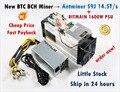 YUNHUI nuevo AntMiner S9j 14,5 T con BITMAIN APW3 + + 1600 W PSU Bitcoin Btc BCH minero mejor que S9 s9i 13,5 T 14 T S11 WhatsMiner M3