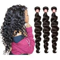 3 бразильский пучки волос плетение свободные волна Связки 3 шт. 1 упак. человеческих волос Связки Волосы Remy venvee волос