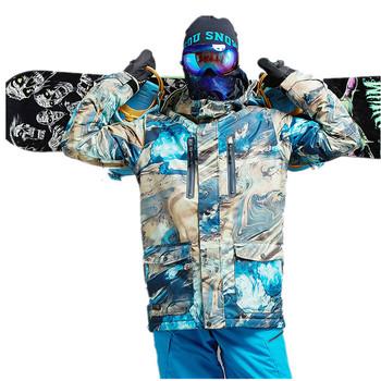 Zima mężczyźni snowboard kurtki chłopcy snowboard kurtka piesze wycieczki kurtki męskie ciepłe na zewnątrz narty garnitur Camping płaszcze plus XL tanie i dobre opinie Jazda na snowboardzie Polieterosulfonowa NYLON Poliester Pasuje prawda na wymiar weź swój normalny rozmiar Z kapturem