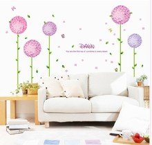 Romantic purple Flower Balls girls room wall decals wedding  home decoration removable DIY pvc mural art