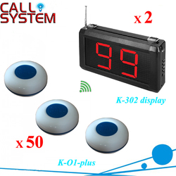 Made in china, Wireless call calling system used in the cafe, hotel, factory, office (2 displays + 50 service button)