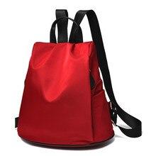 Лето 2017 г. новые женские сумки в сдержанном стиле для отдыха модные дамы Запад Стиль рюкзаки Твердые Цвет Красный Фиолетовый Синий Черный для девочек Сумка