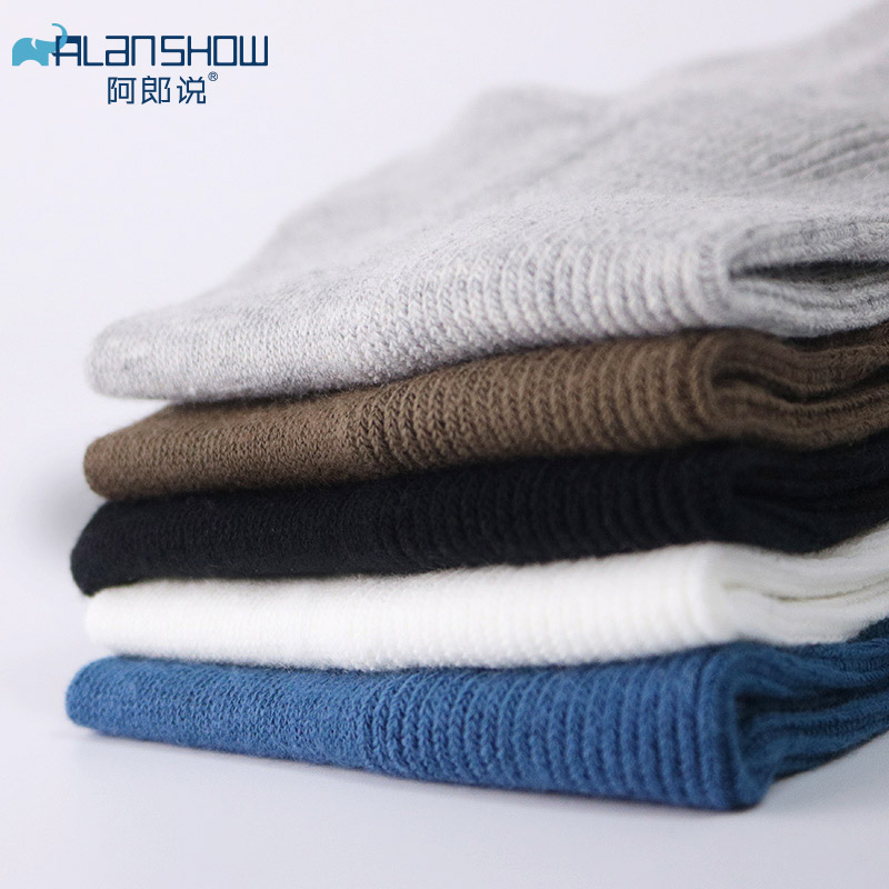 10pairs=20pcs Men Cotton Socks For Male Business Casual Solid Colors Shorts Male Ventilate Socks Wholesale