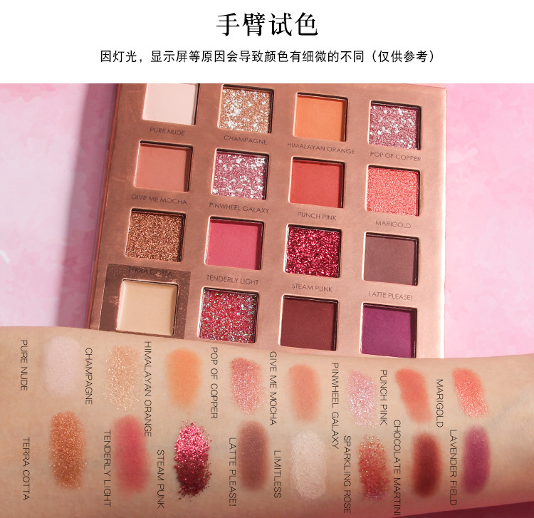 Fairy 16 color eye shadow matte Pearl glitter desert rose eye shadow plate