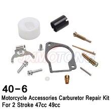 Карбюратор универсальный, подходит для 2-тактного мотоцикла 43CC 47CC 49CC Mini Moto Pocket Bike, детали топливной системы