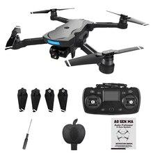 CG033 бесщеточный FPV Квадрокоптер с 1080P HD Wifi Gimbal камера 5MP или без камеры RC вертолет складной Дрон GPS Дрон детский подарок
