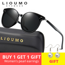 Fashion Cat Eye Brand Women Sunglasses Polarized TR90 Legs S