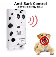 New Pet Dog Bark Ultrasonic Parar Dispositivo Cães Equiment Formação Ultrasonic Anti Latido Bark Controle Profissional Para Cães