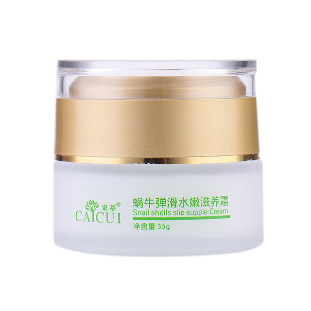 CAICUI Snail Cream Day cream face cream acne Treatment Moisturizing Anti Wrinkles Anti Aging skin whitening Face Skin Care snail 4