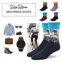 70% cotton Men socks painting art style crazy pattern fashion boys- Mid calf comfortable eu 39-43