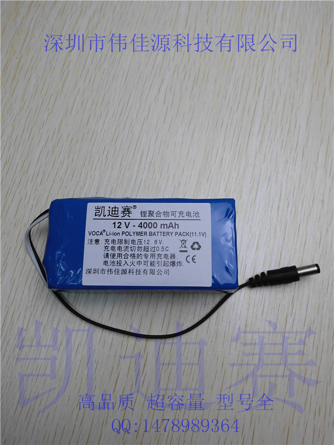 12V polymer lithium battery 4000mAh large capacity explosion proof polymer lithium battery Rechargeable Li-ion Cell Rechargeable 501 525 battery bluetooth headset battery lithium polymer battery