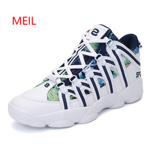 New Mens Sneakers Casual Height Increase 7CM Shoes Non Slip Leather Outdoor Men Trek Trail Travel Unisex Elevator