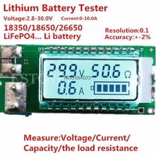 1PC ליתיום ליתיום 18650 סוללה בודק קיבולת הנוכחי מתח גלאי LCD מד זרוק חינם