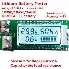 1PC del Litio Li Ion 18650 batteria tester Capacità di Corrente Rilevatore di Tensione Meter LCD Trasporto di Goccia